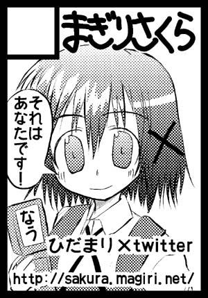 comic1☆4 サークルカット